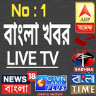 Bengali News Live TV