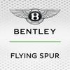 Bentley AR Visualiser