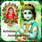 Best krishna janmashtami photo frames