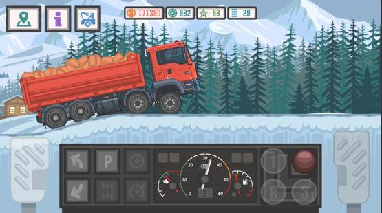 Screenshots - Best Trucker 2