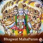 Bhagwat MahaPuran Audio