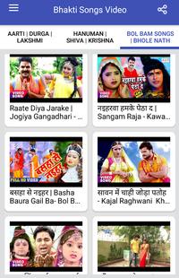 Screenshots - Bhakti Songs : Aarti, Bhajan, Mantra, Chalisa