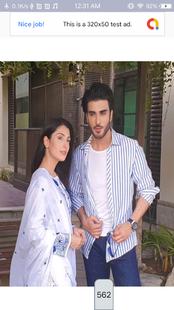 Screenshots - Bheegi palkein Romantic urdu Novel Book New story