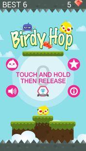 Screenshots - Birdy Hop