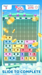 Screenshots - Block Legend - Block Puzzle with sliding