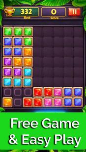 Screenshots - Block Puzzle Jewel Game 2020