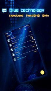 Screenshots - Blue technology skin for Handcent Next SMS