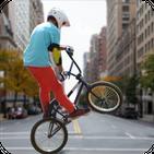 BMX Freestyle Extreme Cycle Stunt Rider