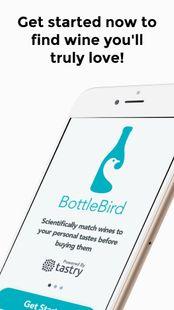 Screenshots - BottleBird: Find Wine You Love