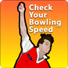 BowloMeter - Measure Your Bowling Speed In Cricket