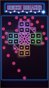 Screenshots - Brick Breaker - Break the bricks and balls
