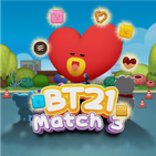 BT21 Match 3 Puzzle