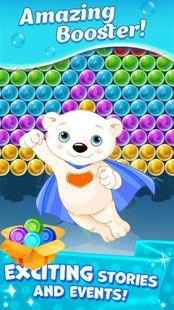 Screenshots - Bubble Bear