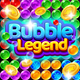 Bubble Legend 2020