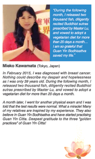 "Screenshots - Buddhist Recitation Collection - ""Guan Yin Citta"""