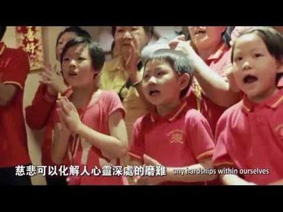 "Video Image - Buddhist Recitation Collection - ""Guan Yin Citta"""