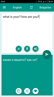Screenshots - Bulgarian-English Translator