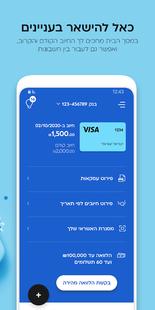 Screenshots - Cal- Benefits, Service, CalPay