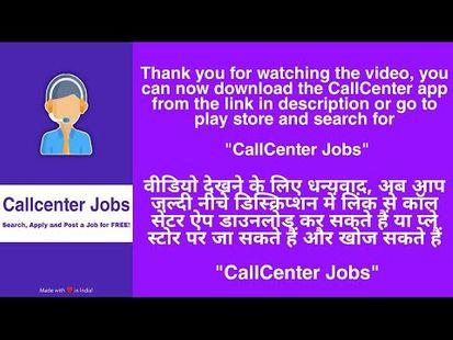 Video Image - Call Center & Data Entry Jobs Online