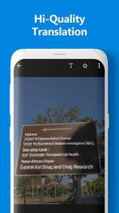 Screenshots - Camera Translator - recognize & translate pictures