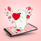 Cartoon Ice Bear Hearts