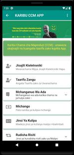 Screenshots - CCM APP