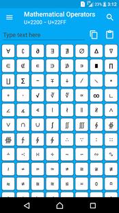 Screenshots - Character Pad - Unicode