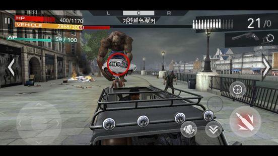 Screenshots - CHASE FIRE
