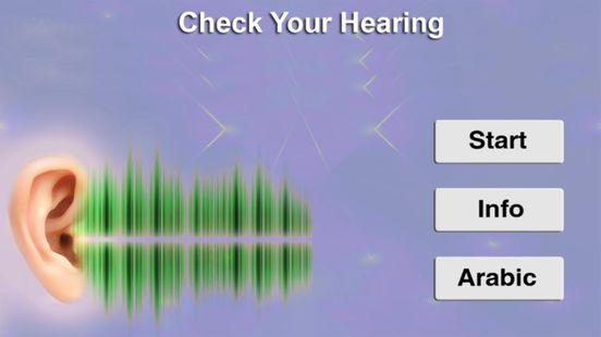 Screenshots - Check Your Hearing