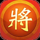 Xadrez chinês