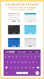 Screenshots - Chinese Voice Typing Keyboard – Chinese Keyboard