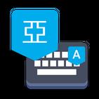 Chinese Voice Typing Keyboard – Chinese Keyboard