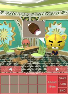 Screenshots - Chotto Escape 009