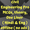 Civil Engineering Pro (GATE, SSC JE, RRB JE)