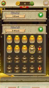 Screenshots - Cleopatra's Jewels - Ancient Match 3 Puzzle Games