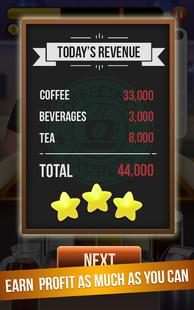 Screenshots - Coffee Shop Express