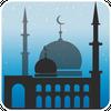 Collection Of Ramadan Kultum