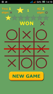 Screenshots - Tic-Tac-Toe