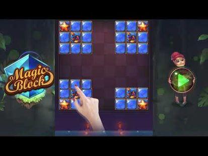 Video Image - Magic Block