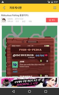 Screenshots - 겜셔틀 - 게임 사전등록, 사전예약 어플