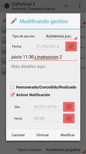 Screenshots - CQPolicial 2