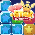 Crush Star 2019 PopStar game
