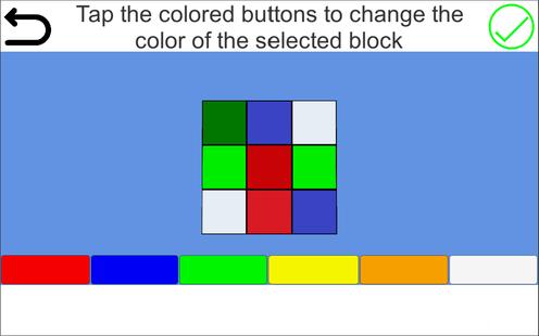 Screenshots - Cube Solution