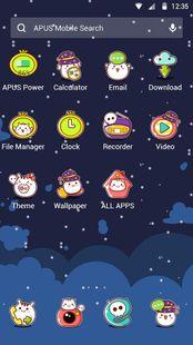 Screenshots - Cute baby xixi -APUS Launcher theme