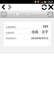 Screenshots - CUTS COMPANY (カッツカンパニー) 公式アプリ