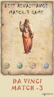 Screenshots - Da Vinci Match3 - Leonardo Puzzle Story