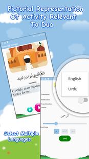 Screenshots - Daily Dua for muslim kids:Salah Kalima,Masnoon dua