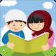 Daily Dua for muslim kids:Salah Kalima,Masnoon dua