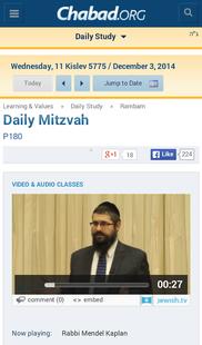 Screenshots - Daily Mitzvah