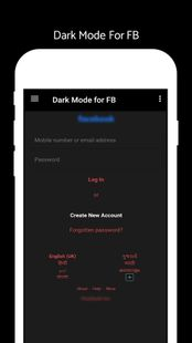 Screenshots - Dark Mode For FB